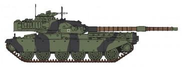 Artitec 6870156 - UK Chieftain Mk5 train load  ready 1:87