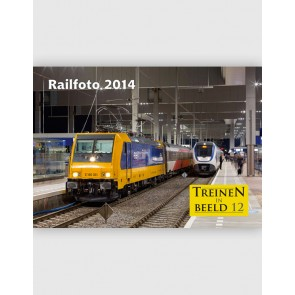 Uquilair 907151389 0 - Treinen in beeld 12